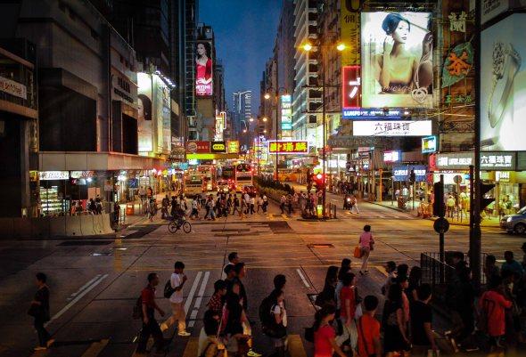 Twilight in Kowloon